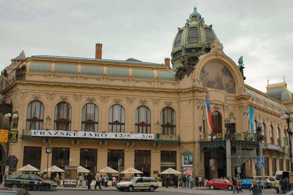 Общественный дом Праги