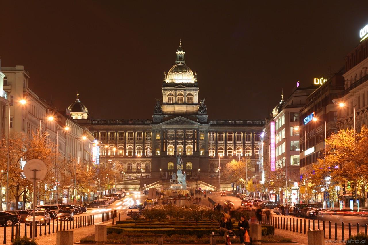 Замечательное место - Прага