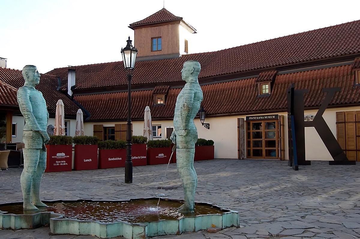 Музей Франца Кафки в Праге